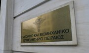 ΕΒΕΠ: Οι «παγίδες» του νέου πλαισίου «ατομικής πτώχευσης»