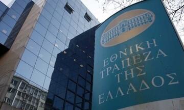 Επιβράβευση συνεπών δανειοληπτών από την  ΕΤΕ
