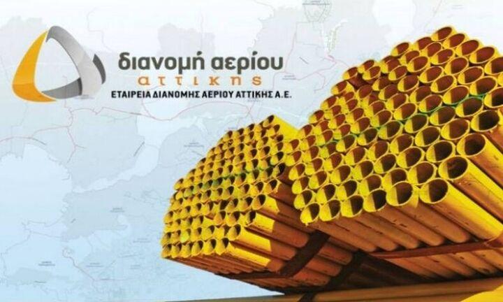 ΕΔΑ Αττικής: Επέκταση δικτύου και διπλασιασμός συνδέσεων