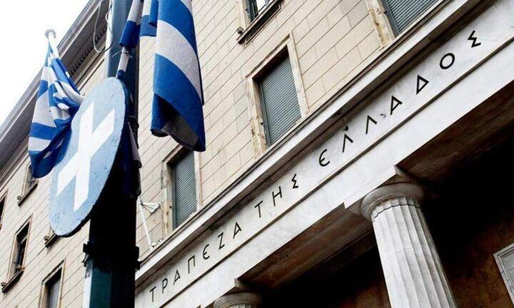 Στις 20 Μαρτίου η Γενική Συνέλευση της ΤτΕ για τη διάθεση κερδών