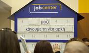 Βράβευση της British American Tobacco Hellas για πρωτοβουλία κατά της ανεργίας
