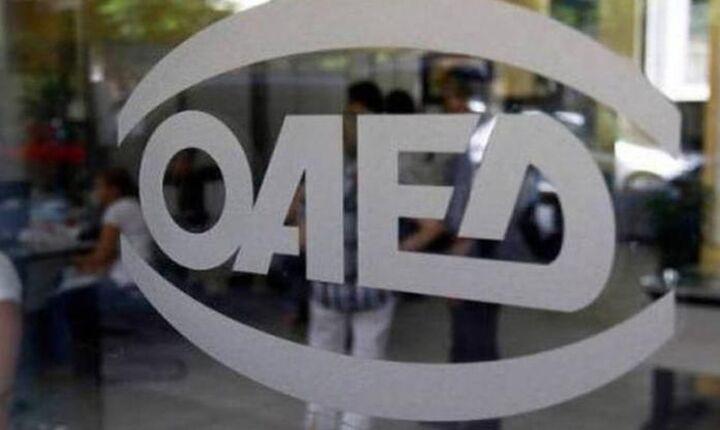 ΟΑΕΔ: Ενισχυμένο πρόγραμμα απασχόλησης 5.000 πτυχιούχων έως 39 ετών