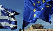 Κομισιόν: Βελτιώνονται οι οικονομικές προοπτικές της Ελλάδας