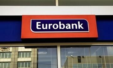 Στο επίκεντρο της στρατηγικής της Eurobank η αποταμίευση