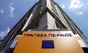 Στέλεχος της Τράπεζας Πειραιώς η 40χρονη που διαγνώστηκε με κορωνοϊό - Τι ανακοίνωσε η Τράπεζα