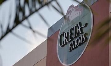 Creta Farms: Εγκρίθηκε το σχέδιο εξυγίανσης της κρητικής αλλαντοβιομηχανίας
