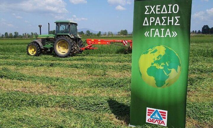 Πρόγραμμα υποτροφιών προς νέους κτηνοτρόφους από την ΔΕΛΤΑ
