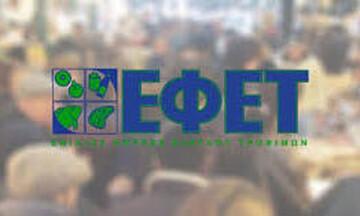 Πρόστιμα 230.000 ευρώ σε επιχειρήσεις εστίασης και λιανικού εμπορίου από τον ΕΦΕΤ