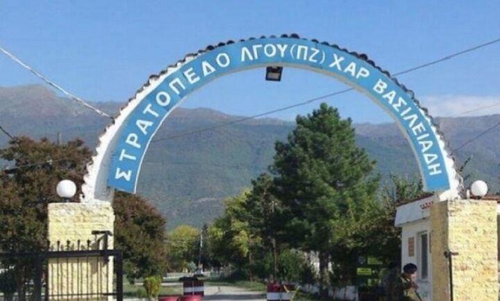 Αντιδράσεις για το σχέδιο δημιουργίας κλειστής δομής στις Σέρρες