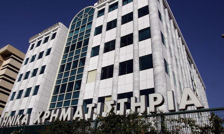 Γκρεμίζεται το Ελληνικό Χρηματιστήριο – «Ξεπούλημα» τραπεζικών μετοχών
