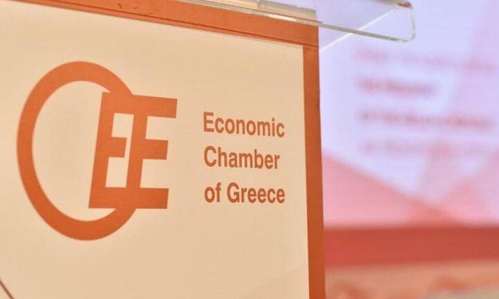 Οικονομικό Επιμελητήριο: Προτάσεις για την αντιμετώπιση των επιπτώσεων του κορονοϊού
