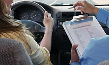 Αναστολή των εξετάσεων για διπλώματα οδήγησης