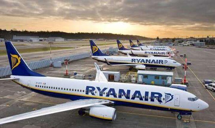 Ryanair: Αναστολή όλων των πτήσεων από και προς Ιταλία
