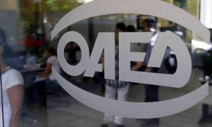 ΟΑΕΔ: Αναστέλλεται η λειτουργία των εκπαιδευτικών δομών του Οργανισμού