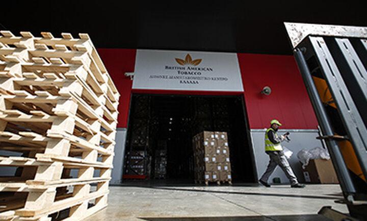 British American Tobacco Hellas: «Smart working» με εργασία από το σπίτι