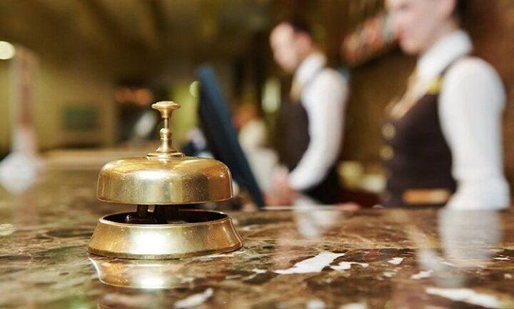Παρατείνεται η διάρκεια της Συλλογικής Σύμβασης Εργασίας των ξενοδοχοϋπαλλήλων