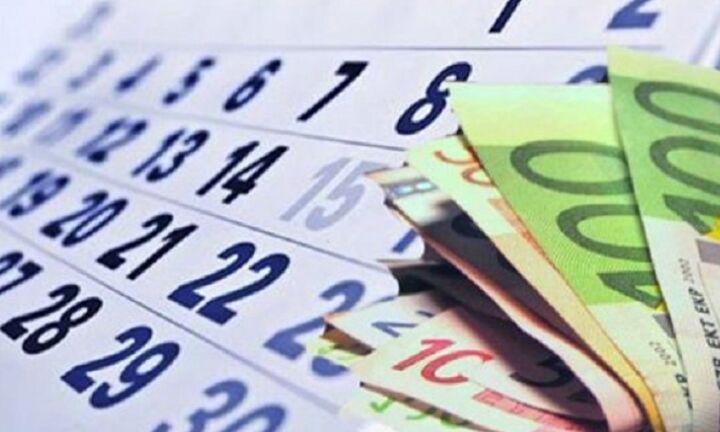Σε ποιους θα δοθεί πρόσθετος χρόνος για πληρωμή φόρων και εισφορών