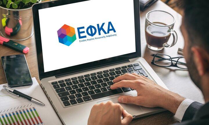 Προσαρμογή λειτουργίας υπηρεσιών του e-ΕΦΚΑ, λόγω του κορoνοϊού