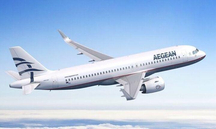 AEGEAN: Συγχωνεύει τις πτήσεις λόγω κορονοϊού-Tροποποιήσεις στα δρομολόγια