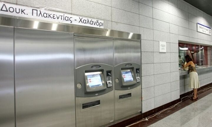 ΟΑΣΑ: Κάρτες αντί κερμάτων στα εκδοτήρια συστήνει στους επιβάτες