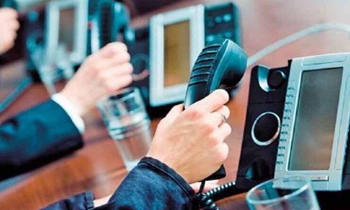 Tηλεφωνικό κέντρο βοήθειας της Περιφέρειας Αττικής και του Ιατρικού Συλλόγου Αθηνών