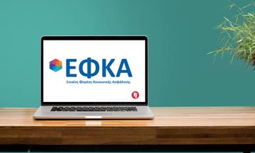e-ΕΦΚΑ: Αναρτήθηκαν τα ειδοποιητήρια για τις εισφορές Ιανουαρίου μη μισθωτών