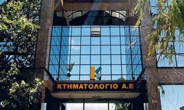 Μέτρα για την εξυπηρέτηση συναλλασσομένων στο Ελληνικό Κτηματολόγιο