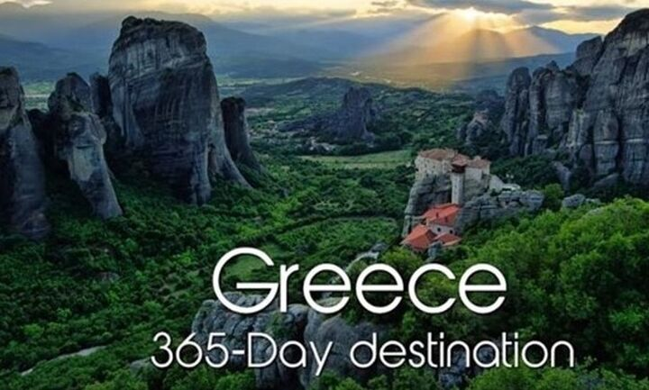Διακόπτεται η διαφημιστική καμπάνια της Ελλάδας στο εξωτερικό