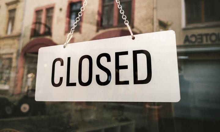 Η τελική λίστα με τις επιχειρήσεις που κλείνουν