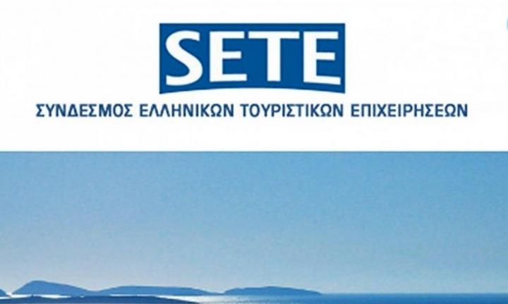 ΣΕΤΕ: Ειδική πληροφοριακή ενότητα με ερωτήσεις και απαντήσεις για τις εξελίξεις