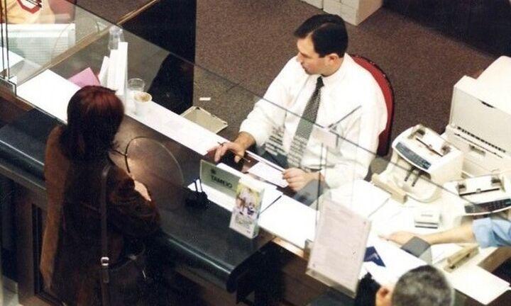 Τράπεζες: Πώς θα κάνετε τις συναλλαγές σας - Τα νέα δεδομένα