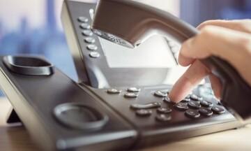Τηλεφωνικό Κέντρο 1110 για καταγγελίες για αισχροκέρδεια