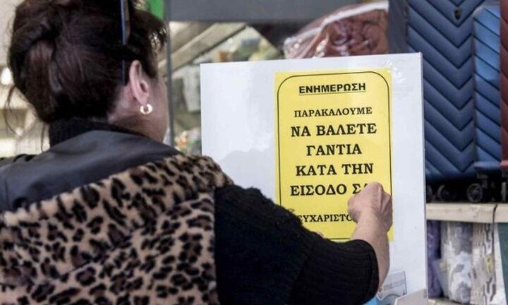 Πόσο άλλαξε την καταναλωτική συμπεριφορά των Ελλήνων η πανδημία