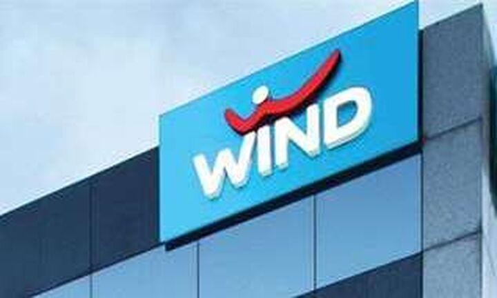 Ανοιχτά, με μειωμένο ωράριο, τα καταστήματα Wind