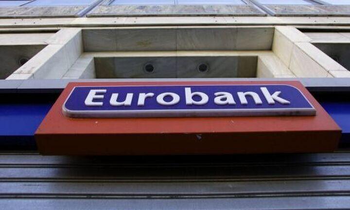 Στα δύο «σπάει» η Eurobank