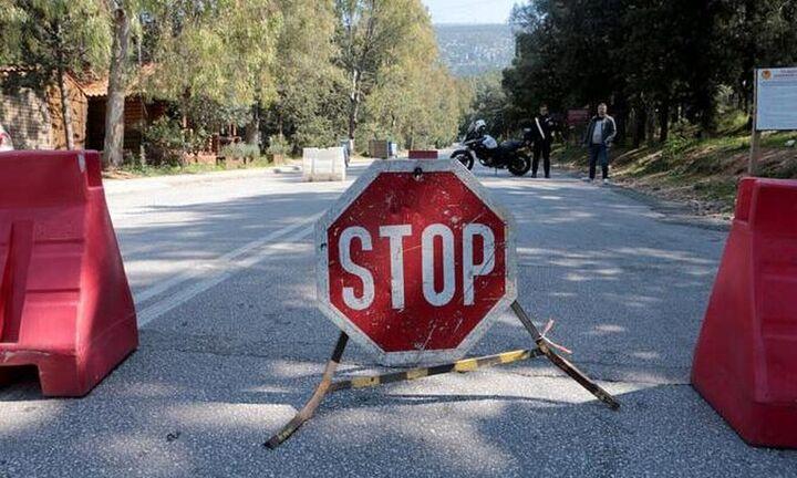 Από τις 06:00 το πρωί της Δευτέρας η απαγόρευση των άσκοπων μετακινήσεων