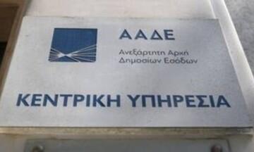 ΑΑΔΕ: Παρατάσεις προθεσμιών για συγκεντρωτικές και δηλώσεις μισθωτηρίων