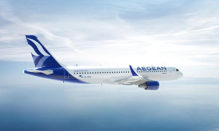 Αναστολή όλων των διεθνών πτήσεων από την Aegean ως τις 30 Απριλίου
