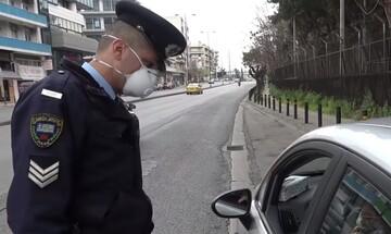 Έλεγχοι για τήρηση της απαγόρευσης κυκλοφορίας