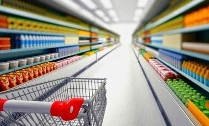 Κλειστά τα σούπερ μάρκετ την Κυριακή