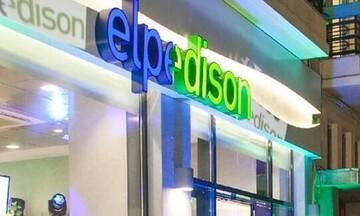 Έκπτωση 5% στο ρεύμα για τα νοικοκυριά από την Elpedison