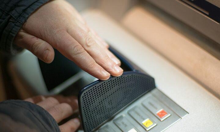 Ένωση Ελληνικών Τραπεζών: Δεν υπάρχουν capital controls
