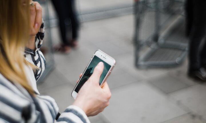 Ξεπέρασαν τα 4 εκατ. τα SMS... εξόδου στο 13033