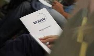 Δωρεά μασκών και ηλεκτροκαρδιογράφων από την TÜV HELLAS στo «Σωτηρία»