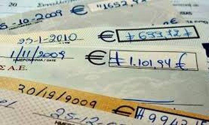 Αναστολή μεταχρονολογημένων επιταγών για 75 ημέρες αποφάσισε η κυβέρνηση