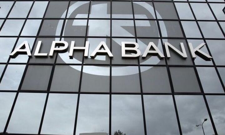 Alpha Bank: Σε εφαρμογή μέτρα στήριξης της οικονομίας