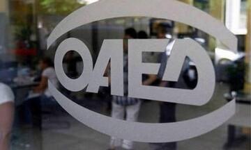 ΟΑΕΔ: Ηλεκτρονικά η έκδοση δελτίου ανεργίας και η αίτηση επιδότησης