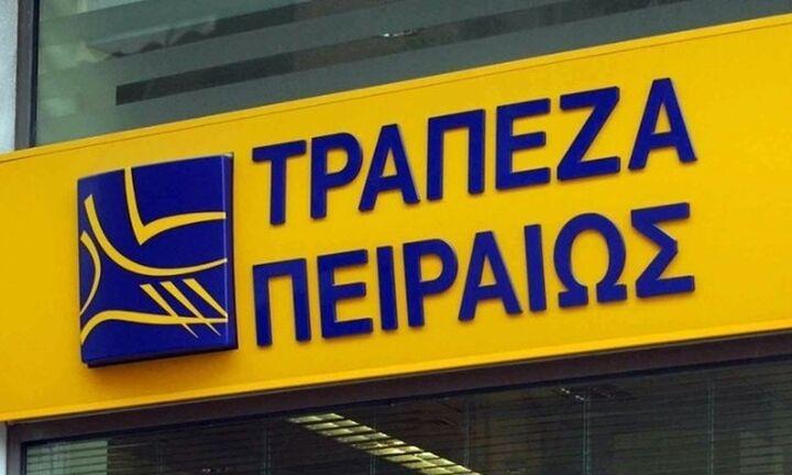 Καθαρά κέρδη 270 εκατ. ευρώ για το 2019 ανακοίνωσε η Τράπεζα Πειραιώς