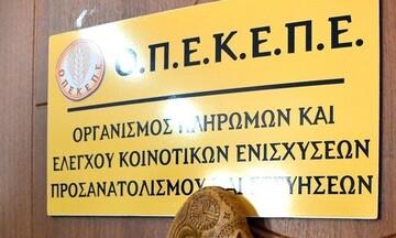 Άνοιξε το σύστημα για την υποβολή δηλώσεων ΟΣΔΕ