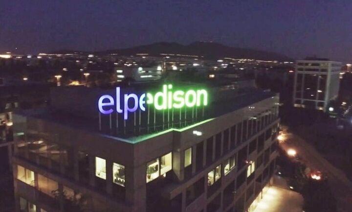 Έκπτωση 5% στην τιμή ρεύματος των νοικοκυριών από την ELPEDISON